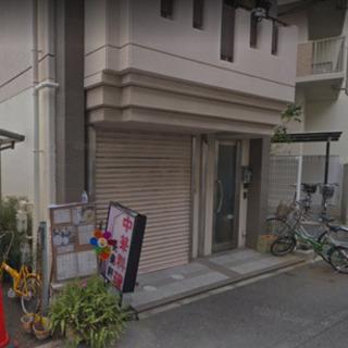 重飲食店可能♫希少1階テナント♫駅近、中華料理屋居抜き物件♫
