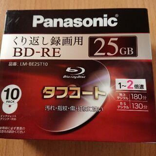 PanasonicのBlu-rayディスク 繰り返し録画用の画像