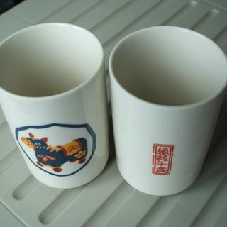 湯のみ茶碗2点セット干支の絵柄