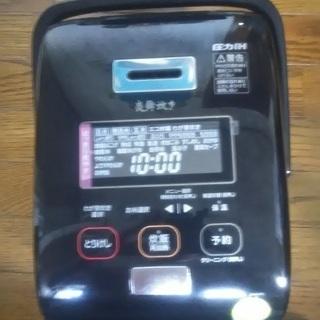 象印 圧力IH炊飯ジャー「炎舞炊き」(5.5合) NW-KA10-BZ