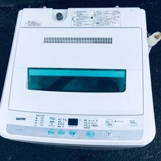 485番 SANYO✨全自動電気洗濯機😘ASW-50D‼️