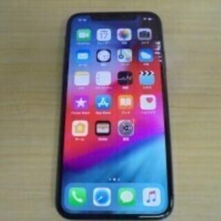 スマホ・iPhone高価買取!!