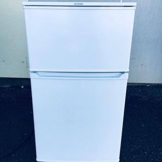 2017年製😘487番 IRIS OHYAMA✨ノンフロン冷凍冷蔵...