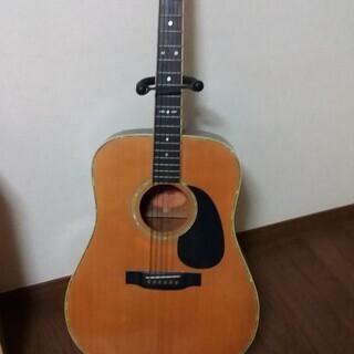 (値下げ)アコースティックギター