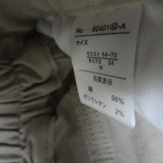 カジュアルパンツ - 服/ファッション