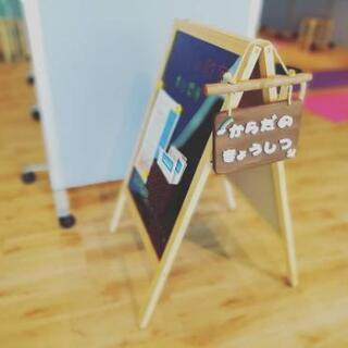 【7/7(日)·22日(月)開催】姿勢づくり教室『美しい姿勢のつくり方』