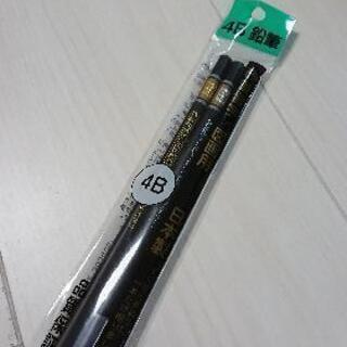 4B鉛筆★3本セット
