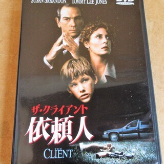 ☆DVD/THE CLIENT ザ・クライアント 依頼人◆11歳の...