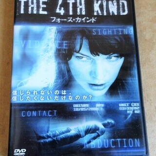 ☆DVD/THE 4th KIND フォース・カインド◆信じられ...