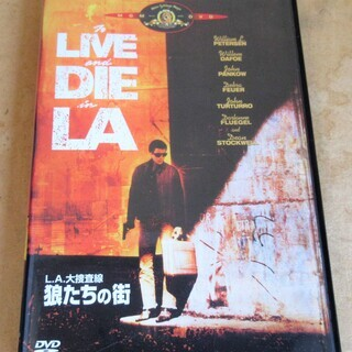 ☆DVD/TO LIVE AND DIE IN L.A. L.A...