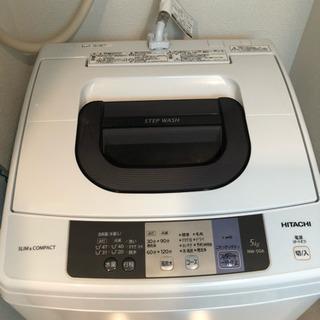 日立全自動電気洗濯機