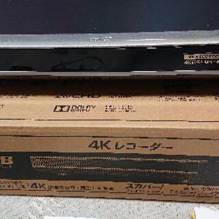 美品 SHARP 4Kレコーダー1TB W録  開封後動作確認のみ...