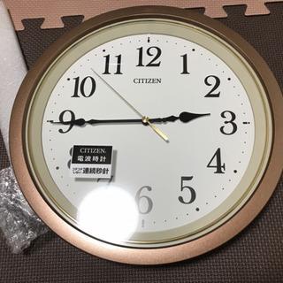 時計 新品