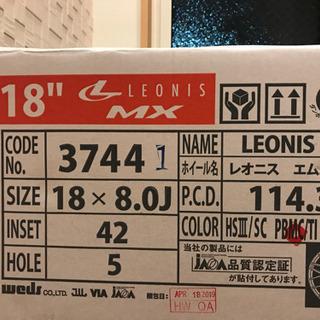 値下げ‼️送料無料‼️ Weds LEONIS ウェッズ レオニス MX PBMC/TI 18インチ 8.0J 5H114.3 アルミホイール - 売ります・あげます