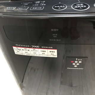 SHARP 加湿空気清浄機