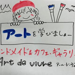 水彩画・鉛筆デッサン・トールペイント ジャンル問わず