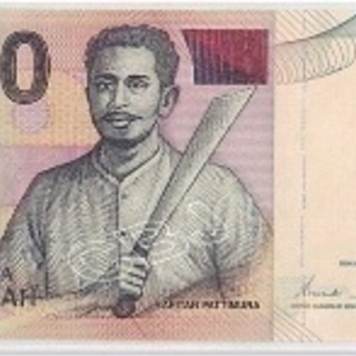 1000 ルピア インドネシア 紙幣、貨幣、旧札、札、未使用品 ...