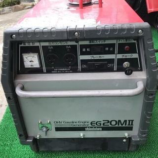 ガソリン エンジン発電機  【シンダイワ】 EG20M II 4サ...