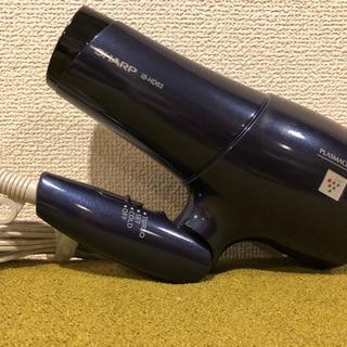シャープ プラズマクラスタードライヤー IB-HD63-A