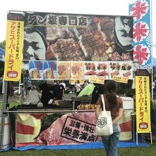 6月30日(日曜)嬬恋キャベツマラソン 屋台販売員補助
