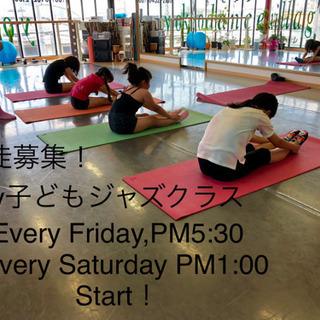 塚口 キッズジャズダンスクラス毎週金曜土曜開講!