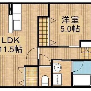 リバティーハイツ202号室(1LDK)】仲介手数料0円!礼金0円!...