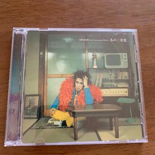 清志郎のアルバム