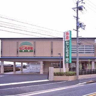 阪南セレモ平安見学会の画像