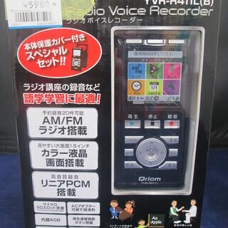 キュリオム ボイスレコーダー YVR-R411L(B)