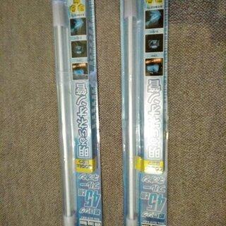 カー用品 45cmブルーネオン管2個セット 新品
