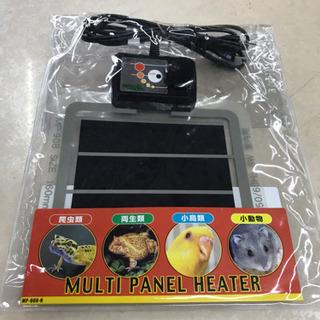 mulch panel heater