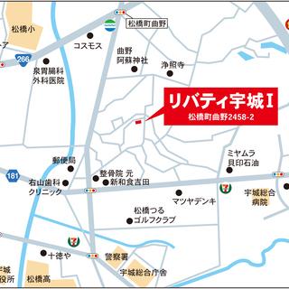 1回 11,050円 家事経験者募集-グループホームの支援スタッ...