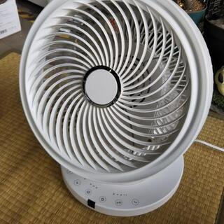 3Dターボサーキュレーター ホワイト おしゃれ 扇風機