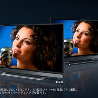 104、40型液晶テレビ、REGZA送料無料、税込み、関東地方、...