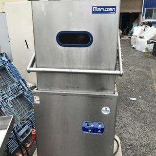 maruzen 業務用食洗機  MDDTB5