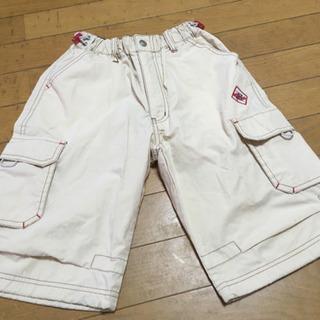 ズボン サイズ130