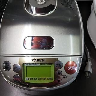 [象印IH炊飯器3合]⁑リサイクルショップヘルプ