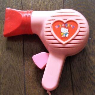 キティちゃん おもちゃのドライヤー