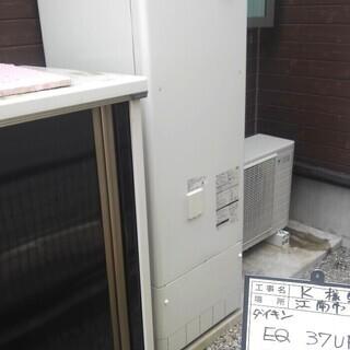 【★エコキュート・太陽光・蓄電池・エアコン・IH・蛇口取替・レンジ...