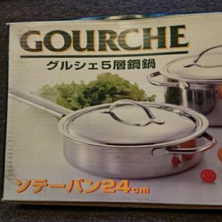ソテーパン  浅い鍋