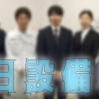 【★エコキュート・太陽光・蓄電池・エアコン・IH・蛇口取替・レン...