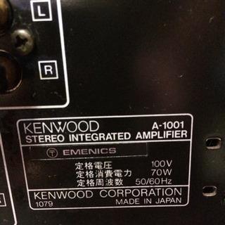 Kenwood A1001 KTF5002