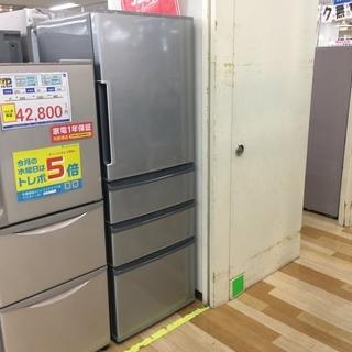 安心の6ヶ月保証付!!2016年製 AQUAの355L4ドア冷蔵庫...