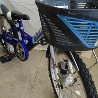 自転車 20インチ 6段変速機付き