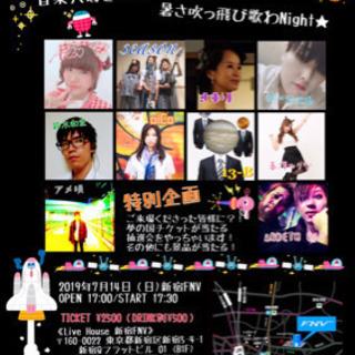 7月14日‼️新宿FNVにて ha...