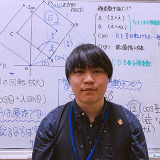 【家庭教師】【安くて分かりやすい!】:生徒募集!