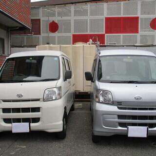 軽貨物ドライバー(普通免許ok)【月収50万円以上可能】