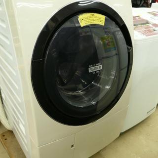1年間動作保証付 2016年製 ドラム式洗濯機【トレファク上福岡】