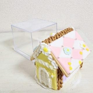 8月スペシャル企画!☆アイシングクッキーでお菓子の家☆