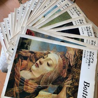 ファブリ世界名画集 古書1969年